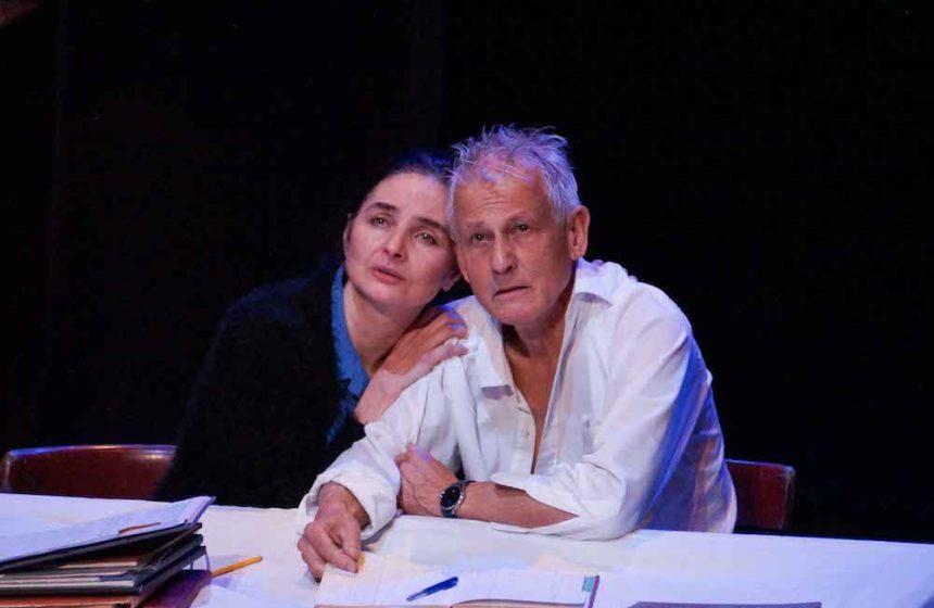 ONCLE VANIA DE TCHEKHOV Par le théâtre de l'If Sam. 08/06/19 à 20h30